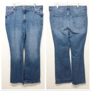 Old Navy Flare Extra High Rise Denim Jeans